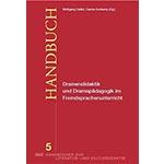 """Buchcover """"Handbuch Dramendidaktik und Dramapädagogik"""". Mitherausgeber Wolfgang Hallet"""